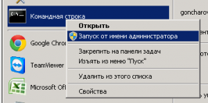 2015-06-26 22-01-16 fo.z1q.ru - Remote Desktop Connection Manager v2.2